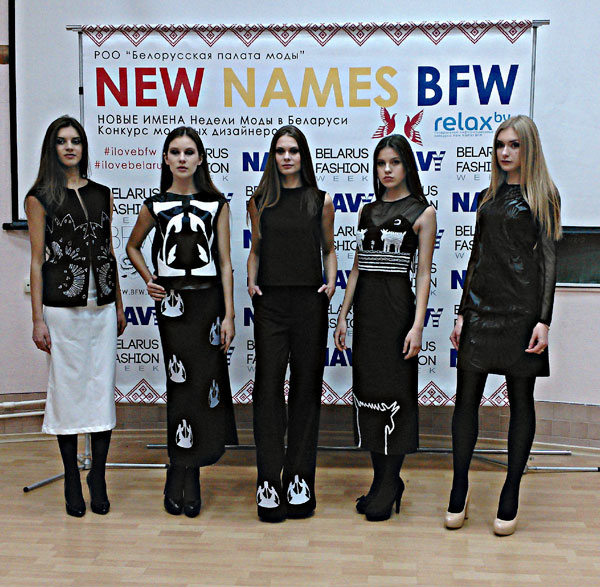 New_Names_Belarus_Fashion_Week-3.jpg